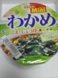Wakarame